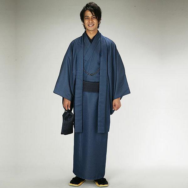 メンズ着物レンタル8点フルセット・紺001【黒足袋プレゼント】【着物レンタル】【男性貸衣装】【男性和服】【メンズ着物】【お宮参り】【七五三】【紳士用】【Mサイズ・Lサイズ】