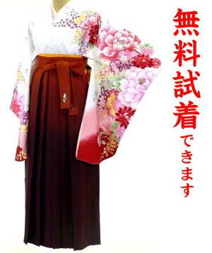 卒業式・通し矢(弓道大会)等の袴レンタル・2尺袖(小振袖)