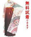 【レンタル】袴 レンタル M−324番 フルセットレンタル・往復送料無料・無料試着・髪飾り無料セット・女性用・袴レン…
