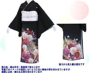 黒留袖レンタル・215・フリーサイズ〔レンタル留袖〕〔貸衣装〕〔結婚式〕【】