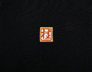 黒留袖レンタル・362・★ブランド桂由美・花の訪れ★フリーサイズ[下見・試着が出来ます][往復送料無料][レンタルれんたる][フルセット][貸衣装貸衣裳][着物レンタル][留袖レンタル][とめそでトメソデtomesode][黒留袖][結婚式]【fy16REN07】