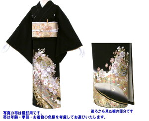 黒留袖レンタル・362・フリーサイズ〔レンタル留袖〕〔貸衣装〕〔結婚式〕【】