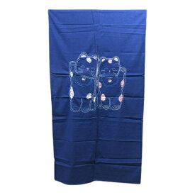 【送料無料】藍染め のれん 藍 おしゃれ 刺し子 招き猫 まねきねこ さしこ 藍染めのれん 藍染のれん 暖簾 ロング丈 綿100% 和風インテリア 日よけ 間仕切り 目隠し タペストリー 和空間