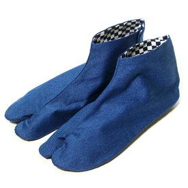 【デニム足袋 TB-1】デニム 足袋 インディゴブルー 男女兼用 綿足袋 コハゼ付き 着物 室内履き 靴下 日本靴下 草履 市松柄 日本製 しなやか カジュアル