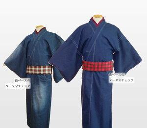 【タータンチェック角帯MO-61】ゆめこもん特製綿帯リバーシブル角帯赤チェック白チェックカジュアル帯デニム帯着物帯浴衣帯