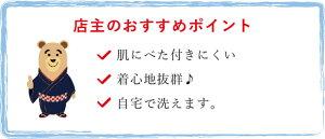 【男の浴衣MY-56】男浴衣メンズ浴衣ブラック赤ライン黒綿麻浴衣しじら浴衣涼しい軽いシンプル洗える夏着物日本製生地&染めSサイズMサイズLサイズLLサイズ