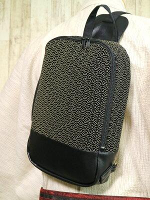 【男の小物MM-9】ボディーバッグ&手持ちショルダーバッグ選べる和柄黒市松/波和柄バッグ2wayタイプ浴衣バッグ大きめ軽い着物バッグ