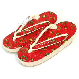【クリスマス限定デザイン 草履 LZ-21】あか・クリスマス Fサイズ フリーサイズ 女性 レディース EVA草履 履き物 着物 カワイイ 可愛い オシャレ 疲れない カジュアル 低反発 歩きやすい 部屋履き サンダル 厚底 インスタ映え 軽い