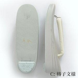 【同梱専用】日本製グレードアップ草履バッグ(サイズ22.0-24.5)【留袖専用】
