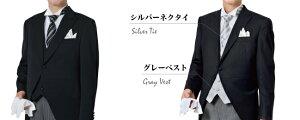 【同梱商品】グレーベスト(モーニングレンタルオプション)