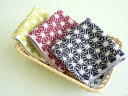 【タオル】【和がら】タオルハンカチ ハンドタオル ミニタオルバックの中に1枚いかがですか?おしぼりに ハンカチ…