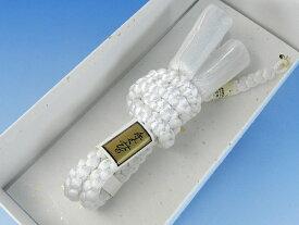 男性用・羽織紐 白 礼装用 約15センチ 紋付などの羽織に