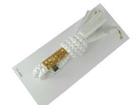正絹 男性用・羽織紐 白 礼装用 手組 約15センチ 紋付などの羽織に 日本製.4ツ巻