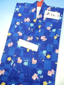 子どものゆかた 女の子用子供の女児浴衣5-6歳用サイズ110の仕立て上がり 即着装可激安販売 セール中!