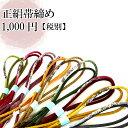 Imgrc0129006718