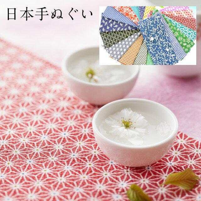 手ぬぐい 江戸柄 日本手拭い ロングサイズ