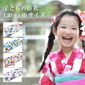 浴衣 子供 女の子 子ども浴衣 子供浴衣 女の子 子供ゆかた ディズニー 130サイズ 140サイズ キッズ 浴衣 子供 女の子 送料無料