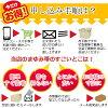 반주/제작 대 가공 마유미 범위 가공 무엇이 든 1, 000 엔 (세금 별도)으로 가공 합니다 낙천 랭킹 진입 정규 마유미도 귀하의 범위를 가공 해 드립니다 정말 쉽고 놀랄 것입니다!