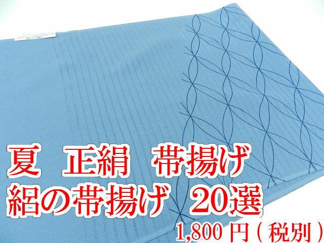 帯揚げ 夏用 正絹 絽の帯揚げ 特選20選