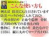 보자기우감색 한정 세일 기획 낙천1싼 우콘의 보자기 의상 소포에 최고 일본의 마음 기모노대화장소품 싸는 기쁨 기념품 나이리레선물 증답품이라고 해도