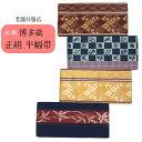 半幅帯 博多 正絹 小袋 小袋帯 博多帯 半巾帯 高級 女性用 お稽古 お揃い帯 kimono kimono5298 obiはかた はかた帯 は…