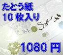 Imgrc0099081112