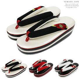 草履 単品 成人式 振袖 ツートン 椿 刺繍 レディース 婦人 女性 赤 フリーサイズ