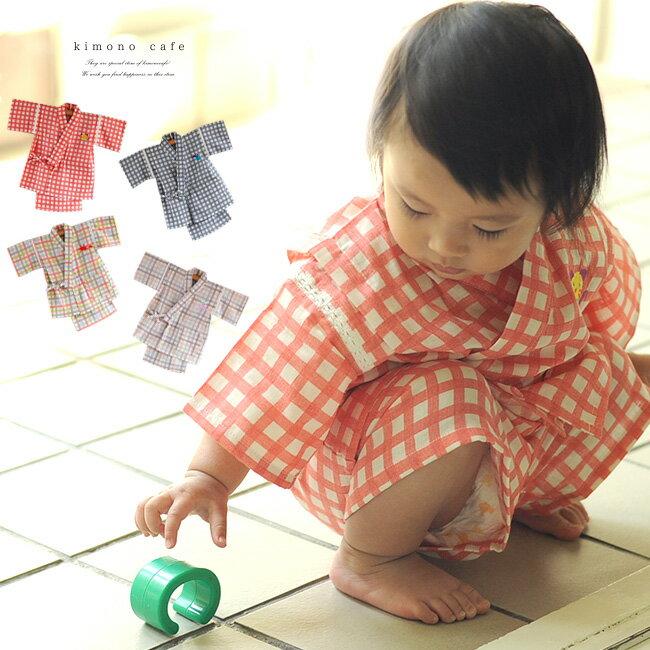 子供 甚平4色 80cm 90cm 100cm オリジナルガーゼ刺繍甚平 女の子 男の子 キッズ メール便可 あす楽