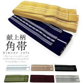日本製男性用綿角帯 定番献上柄 10cm巾 Mサイズ Lサイズ 8色 紺 黒 エンジ グレー 白 メール便不可