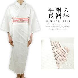 洗える 絽 夏用 長襦袢 絽半襟 半衿付き 白 M L 夏