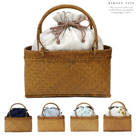 アタ&竹かごバッグ 浴衣巾着バッグ 全6種 線香花火 紫陽花 つばめ レース メール便不可