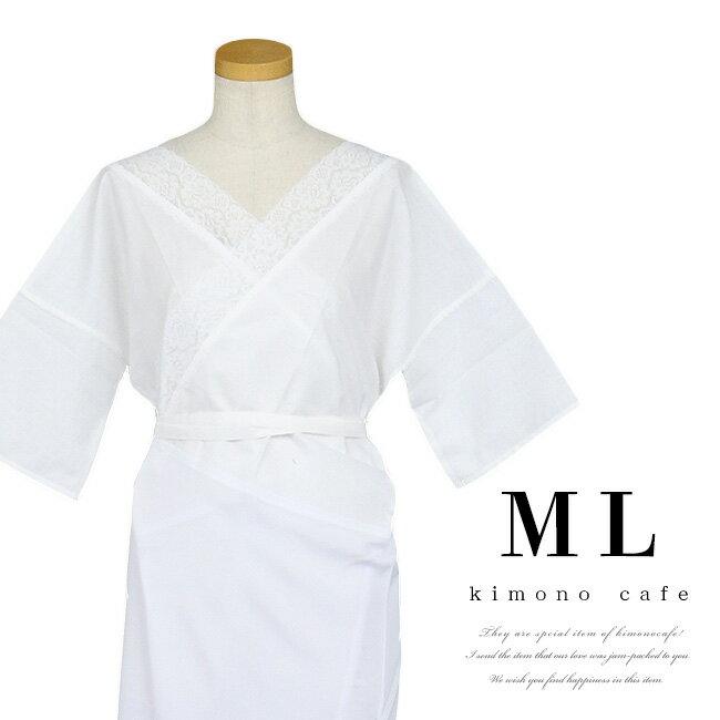 スリップ と裾除けがひとつになった着物用スリップ(襟ぐり広めで礼装用スリップとしても使えます) メール便可 あす楽