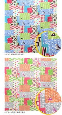3.ピンク矢羽×黒/生きもの、4.グリーン矢羽×紫/生きもの