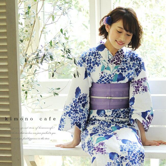 浴衣セット 浴衣と浴衣帯の2点セット青×白 紫陽花柄(帯紫系) Sサイズ 大きい フリー メール便不可