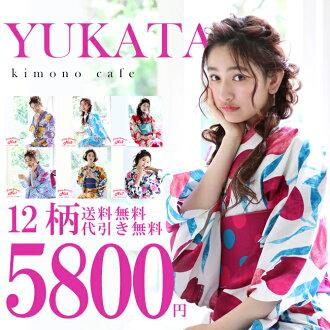 여성 유카타 단품양레트르 키모노 카페 오리지날 유카타 12 무늬
