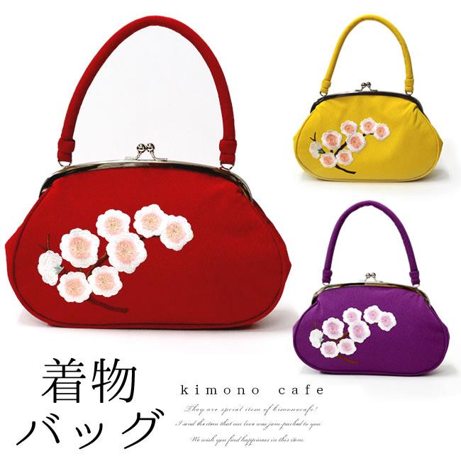振袖 袴 バッグ 成人式 卒業式 洒落用 着物バッグ がま口 ちりめんの生地に桃の花柄の刺繍入り 3色 赤 黄 紫 メール便不可 あす楽