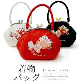 バッグ 振袖 袴 洒落用 着物 がま口 鞄 大人 婦人 女性 女物 レディース ちりめんの生地に毬と花柄の刺繍入り 3色 赤 白 黒