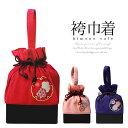 袴 巾着 バッグ 梅と雪輪文様刺繍の袴巾着 赤 ピンク 紫