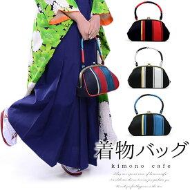 袴用 バッグ ストライプ がま口 レトロ ママ振 成人式 卒業式 結婚式 振袖 赤 黒 緑