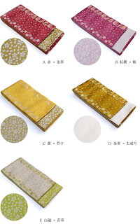 赤×金茶,紅紫×桜,黄×芥子,金茶×生成り,白磁×若草の5色展開