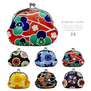 帆布 がまぐち コインケース2.5寸 柄画ワークス×un deux 全6種 桜オレンジ 菊ブラウン 梅レッド