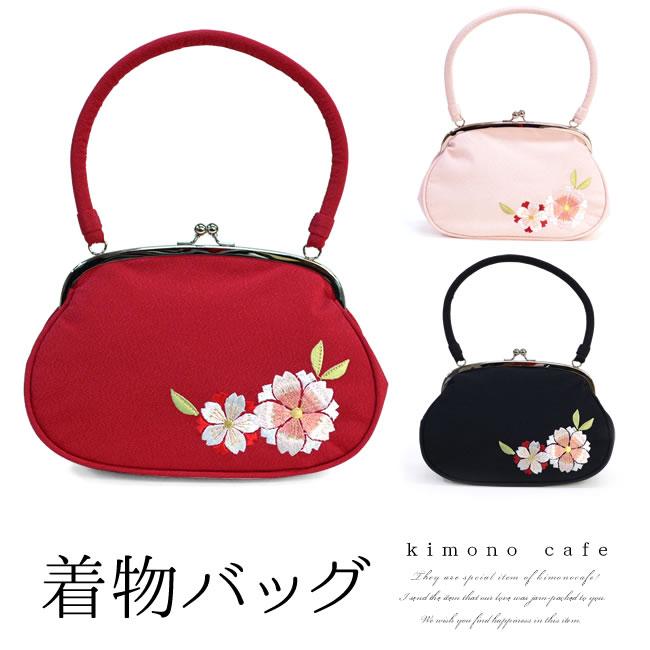 成人式 振袖バッグ 単品 八重桜刺繍 がま口 赤 ピンク 黒 メール便不可 あす楽