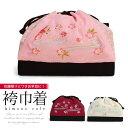 在庫処分品 袴巾着 ちりめん 桜流水刺繍 全3カラー 赤 白 ピンク