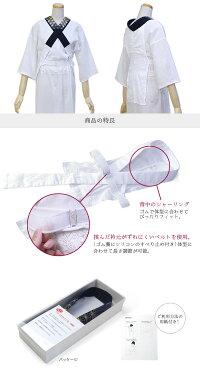 商品の特長、背中のシャーリングゴムで体型に合わせてぴったりフィット。挟んだ衿元がずれにくいベルトを使用。(ゴム裏にシリコンのすべり止め付き)