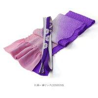 H.紫×薄ピンク(1210110)