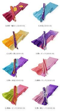A赤紫・輪出し(1210110)、B.水色(1210110)、C.山吹×黄(1210110)、D.紫×ピンク(1210110)、E.紫×水色(1210110)、F.薄紫×ピンク(1210110)、G.黄緑×ピンク(1210110)、H.紫×薄ピンク(1210110)