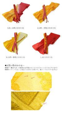 I.赤×山吹(1210110)、J.山吹・市松(1210110)、K.山吹×薄黄(1210110)、L.赤(1210110)
