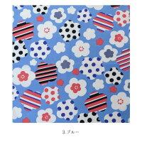 3.ブルー