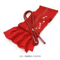 C.赤・桜締細金/1100703