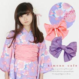 女の子 浴衣 帯 2点 浴衣 セット 淡むらさき桜と鞠 100cm 110cm 120cm 130cm 低学年 幼児